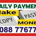 Captcha entry franchise Business opportunity | 8088776777 | 1210 |